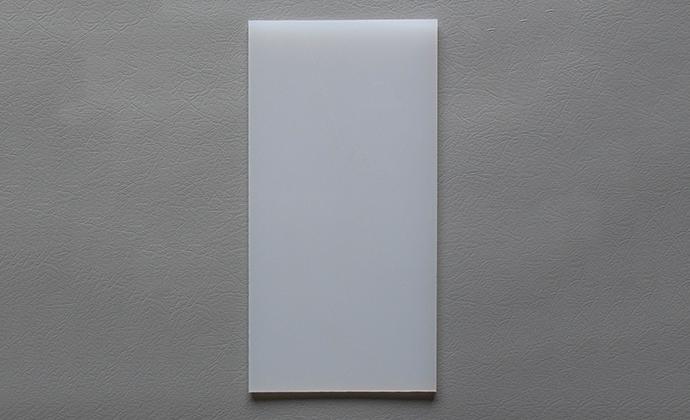 "High Density Polyethylene Plastic Sheet 3//4 x 24 x 48/"" Black Color HDPE"